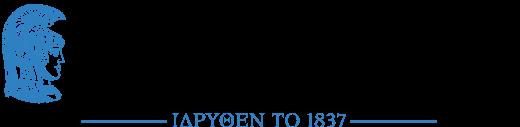 National and Kapodistrian University of Athens Logo